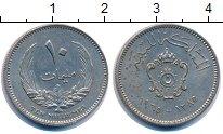 Изображение Монеты Ливия Ливия 1965 Медно-никель XF