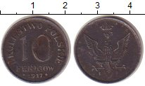 Изображение Монеты Польша 10 пфеннигов 1917 Железо XF- Австро-немецкая окку