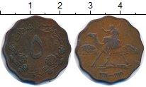 Изображение Монеты Судан 5 миллим 1969 Бронза VF