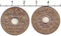 Изображение Монеты Ливан 1 пиастр 1933 Медно-никель XF
