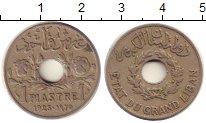 Изображение Монеты Ливан 1 пиастр 1923 Медно-никель XF
