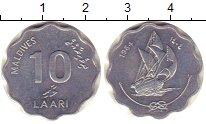 Изображение Монеты Мальдивы 10 лари 1984 Алюминий UNC-