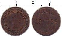 Изображение Монеты Веймарская республика 1 пфенниг 1929 Бронза XF