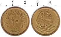 Изображение Монеты Египет 10 миллим 1958 Латунь UNC-