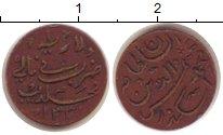 Изображение Монеты Мальдивы 1 лари 1913 Бронза XF