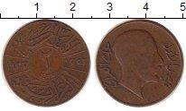 Изображение Монеты Ирак 2 филс 1933 Бронза VF