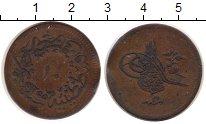 Изображение Монеты Турция 10 пар 1858 Медь VF