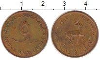 Изображение Монеты Катар 5 дирхем 1969 Бронза XF