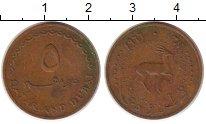 Изображение Монеты Катар 5 дирхем 1966 Бронза XF Катар и Дубай