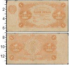 Изображение Боны РСФСР 1 рубль 1922  VF