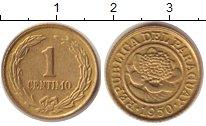 Изображение Монеты Парагвай 1 сентим 1950 Латунь UNC-