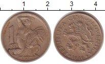 Изображение Монеты Чехословакия 1 крона 1946 Медно-никель XF