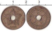 Изображение Монеты Бельгия Бельгийское Конго 5 сентим 1925 Медно-никель XF
