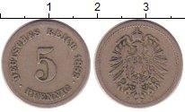 Изображение Монеты Германия 5 пфеннигов 1888 Медно-никель VF