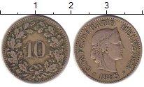 Изображение Монеты Швейцария 10 рапп 1885 Медно-никель XF В