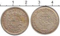 Изображение Монеты Мозамбик 5 эскудо 1960 Серебро XF Португальская колони