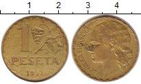 Изображение Монеты Испания 1 песета 1937 Латунь XF