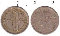Изображение Монеты Родезия 3 пенса 1952 Медно-никель XF-