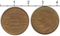 Изображение Монеты Монако 10 франков 1951 Латунь XF Князь  Монако  Ренье