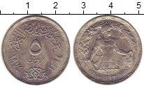 Изображение Монеты Египет 5 пиастров 1974 Медно-никель UNC-