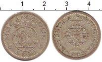 Изображение Монеты Мозамбик 5 эскудо 1960 Серебро VF Колония Португалии