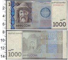 Изображение Банкноты Киргизия 1000 сом 2016  UNC-