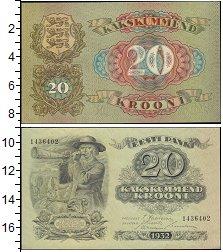 Изображение Боны Эстония 20 крон 1932  XF