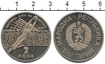 Изображение Монеты Болгария 2 лева 1986 Медно-никель UNC
