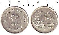 Изображение Монеты Непал 10 рупий 1974 Серебро UNC-