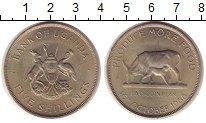 Изображение Монеты Уганда 5 шиллингов 1968 Медно-никель UNC