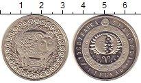 Изображение Монеты Беларусь 1 рубль 2009 Медно-никель UNC- Овен
