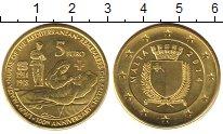 Изображение Монеты Мальта 5 евро 2014 Латунь UNC