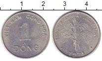 Изображение Монеты Вьетнам 1 донг 1971 Алюминий UNC- Южный Вьетнам.ФАО