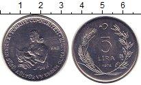 Изображение Монеты Турция 5 лир 1976 Медно-никель UNC-
