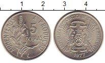 Изображение Монеты Сан-Томе и Принсипи 5 добрас 1977 Медно-никель UNC-