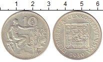 Изображение Монеты Чехословакия 10 крон 1930 Серебро XF Девушка с цветком