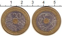 Изображение Монеты Франция 20 франков 1994 Биметалл XF
