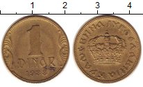 Изображение Монеты Югославия Югославия 1938 Латунь XF
