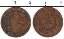 Изображение Монеты Непал 1 пайса 1948 Бронза VF