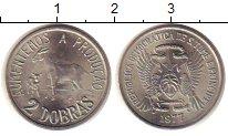 Изображение Монеты Сан-Томе и Принсипи 2 добрас 1977 Медно-никель UNC-