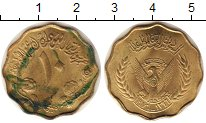 Изображение Монеты Судан 10 миллим 1976 Латунь UNC- ФАО