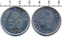 Изображение Монеты Испания 50 песет 1980 Медно-никель UNC
