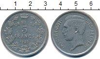 Изображение Монеты Бельгия 5 франков 1930 Медно-никель XF- Альберт I