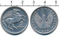 Изображение Монеты Греция 5 драхм 1973 Медно-никель XF