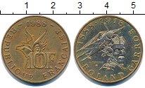 Изображение Монеты Франция 10 франков 1988 Латунь UNC-