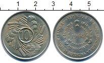 Изображение Монеты Бурунди 10 франков 1968 Медно-никель UNC-