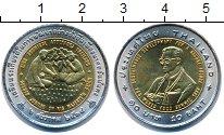 Изображение Монеты Таиланд 10 бат 1996 Биметалл UNC