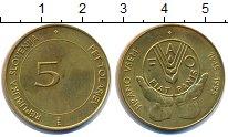 Изображение Монеты Словения 5 толаров 1995 Латунь XF