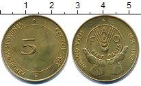 Изображение Монеты Словения 5 толаров 1995 Латунь XF 50 лет ФАО