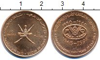 Изображение Монеты Оман 10 байз 1995 Бронза UNC- 50 лет ФАО